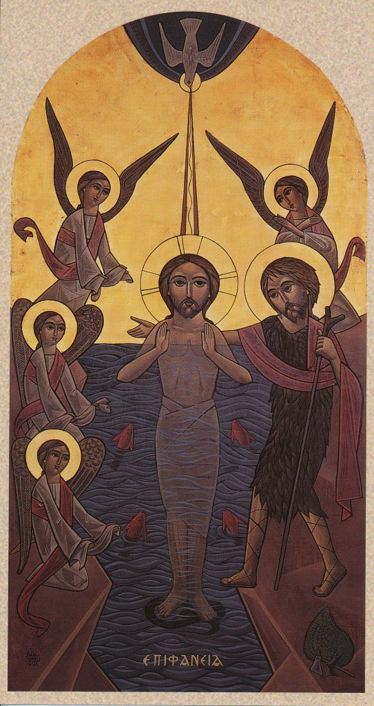 Jesu Dop. Ikon målad av Isaac Fanous. Foto: Okänd.