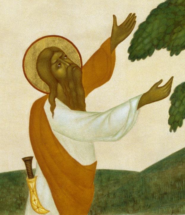 2. Detalj. Abraham